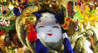 地域でお祭りや文化祭など、催しが多い季節ですね。 今度の日曜日に福山職業能力開発短期大学校の学園祭が 10月29日 9:30-16:00で開催されます。 以下は、能開大の2017年学園祭のチラシです。 http://www3.jeed.or.jp/hiroshima/college/event/h29/documents/himetanisai2017.pd ...